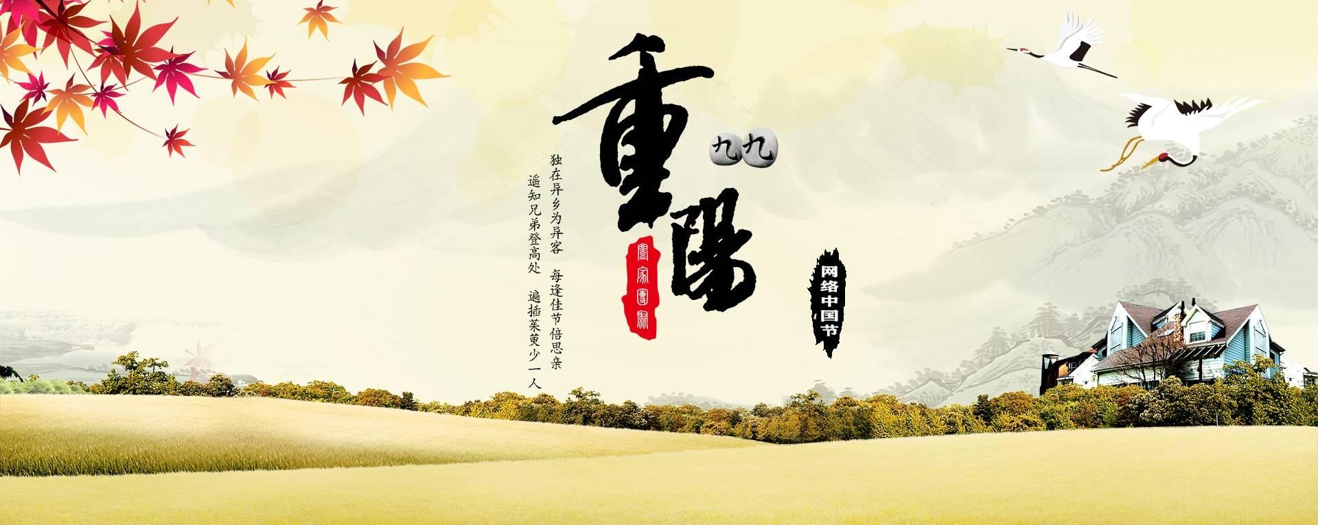news-Chung Yeung Festival-WINPAI-img