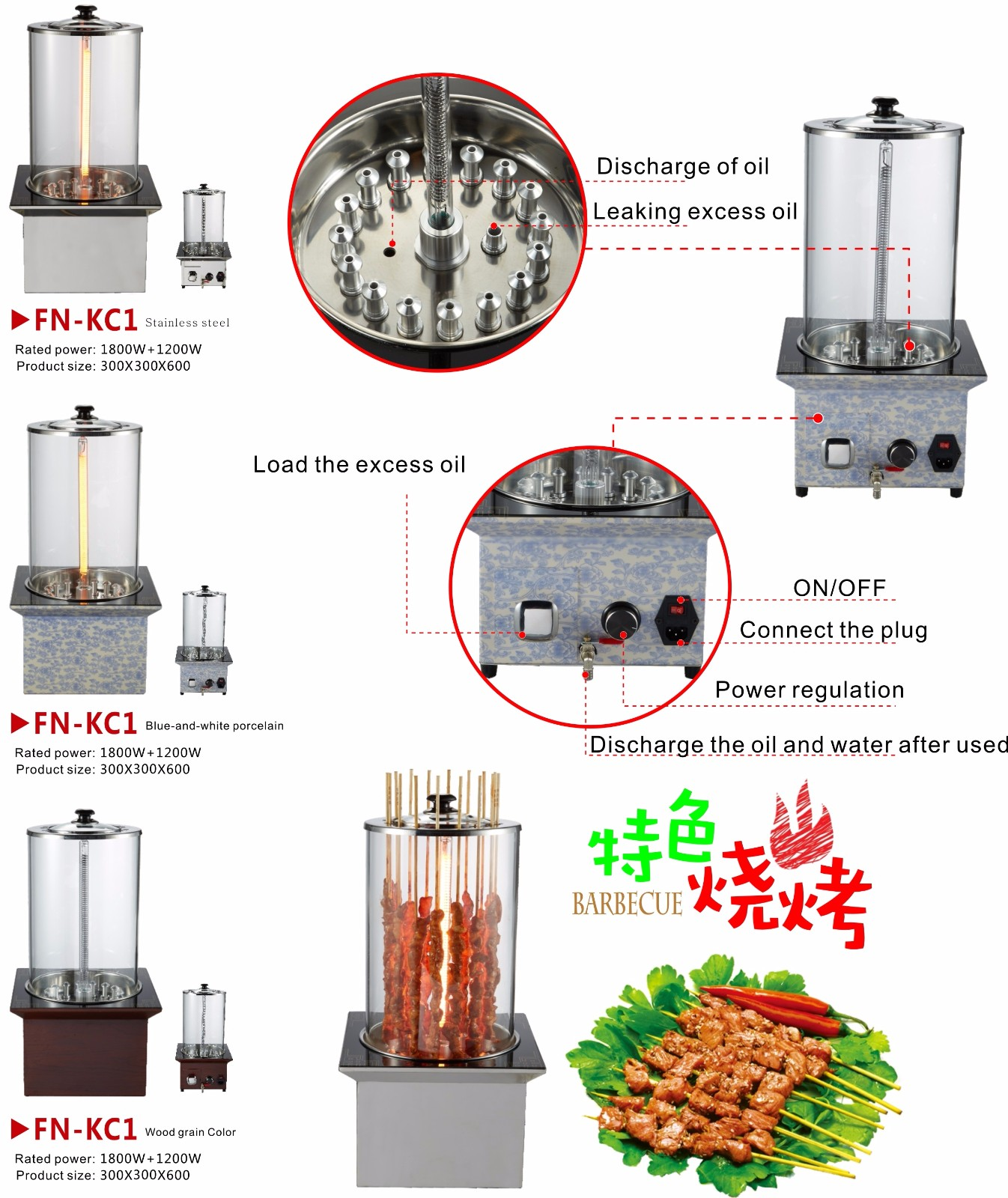 WINPAI high quality barbecue unit company for restaurant-3