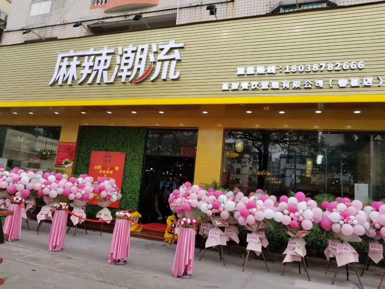 news-Congratulations Yingpai company opening a restaurant-WINPAI-img