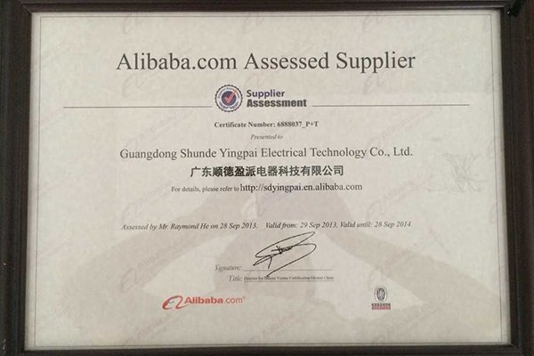 Alibaba evaluate suppliers