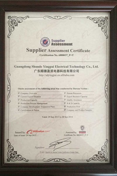 Alibaba Assessment Certificate