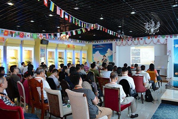Jujiao exchange meeting