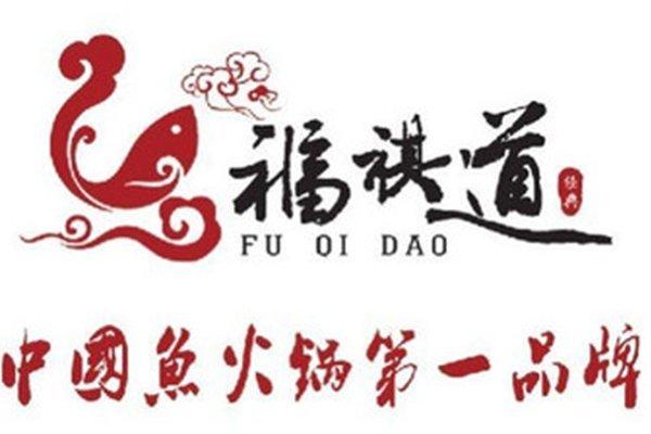 Ying sent electrical partner Fu Chi Road