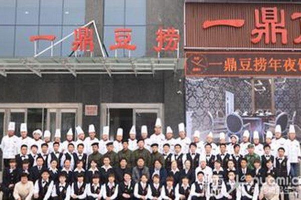 YingPai Electrical Technology CO., LTD partner --- Tripod Dolar