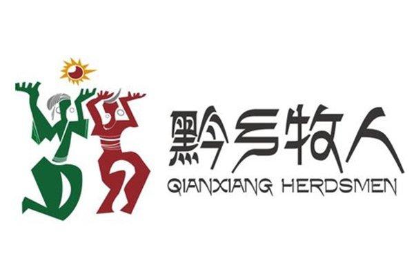 QingXiangMuRen