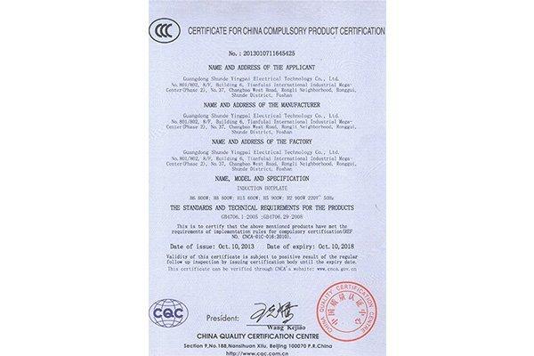 800W-900W hot pot cooker 3C certificate (English)