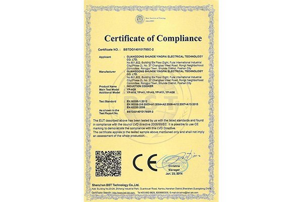 Infrared cooker CE certificate