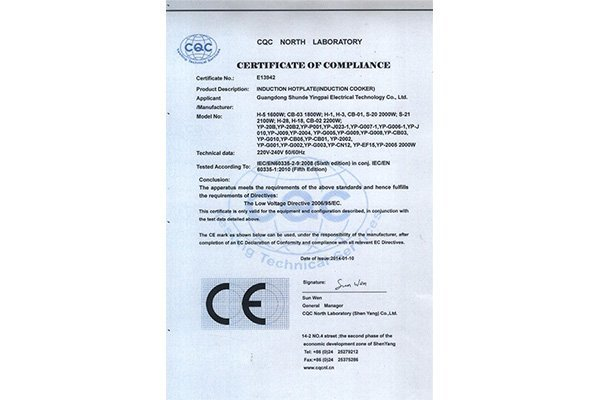 Induction cooker CE certificate