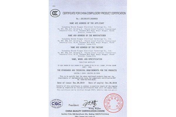 2000W-3000W hot pot cooker 3C certificate (English)