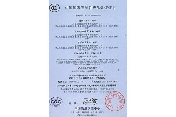 Metal infrared cooker 3C certificate