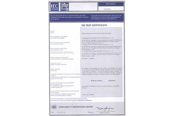 Induction cooker CB certificate 1