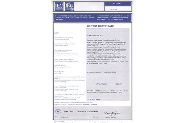 Induction cooker CB certificate 2