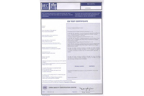 Plastic infrared cooker CB certificate