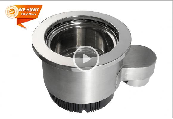 WINPAI-smokeless hot pot cooker for individual use