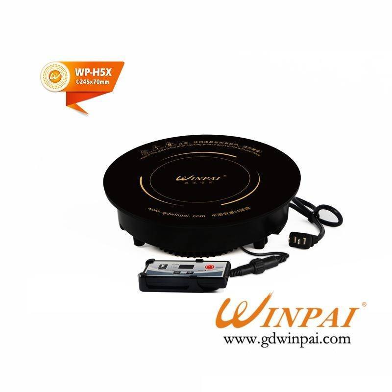 Fashionable round hotpot induction cooker WINPAI