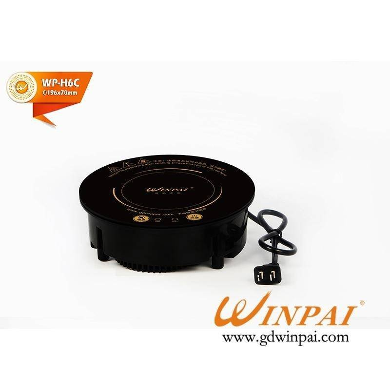 WINPAI small hot pot induction cooker WP-H6-C