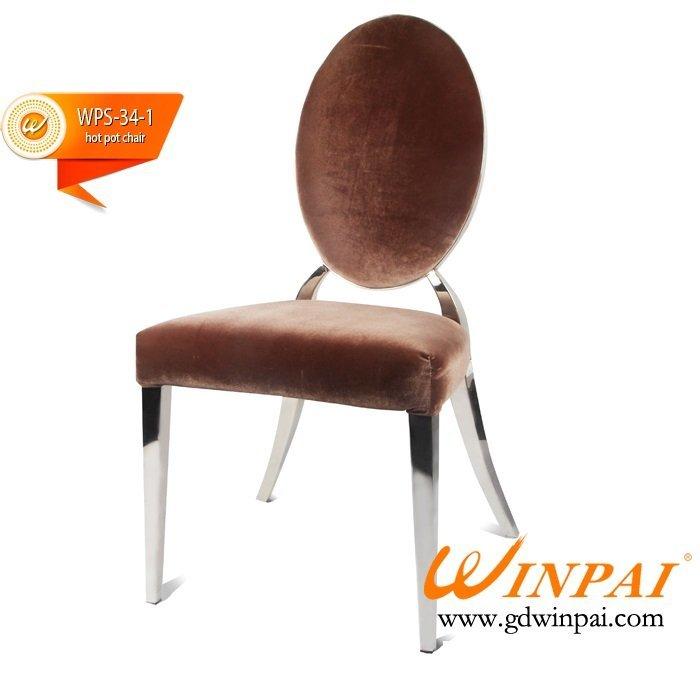 Modern Metal Hot Pot Chair,Dining Hotpot Chair-WINPAI