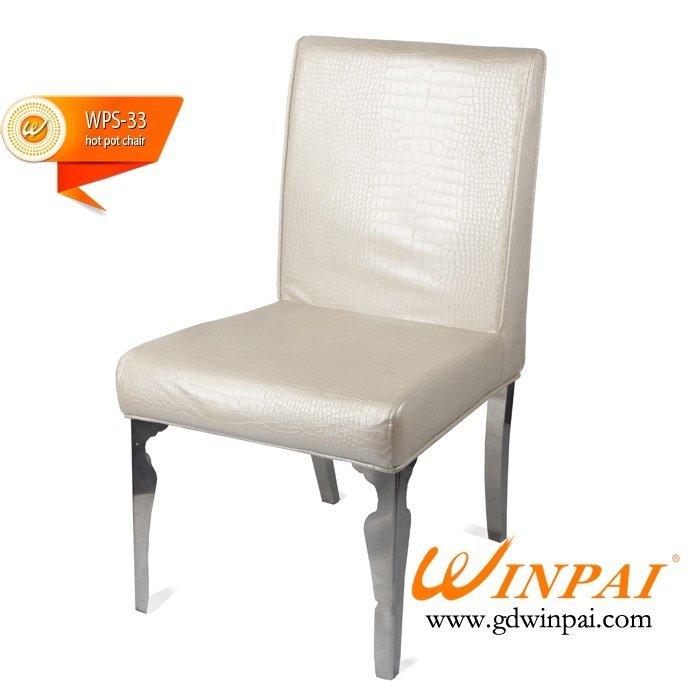 Wholesale Hot Pot Chair,Metal steel Banquet Chair,Hotpot Restaurant Chair
