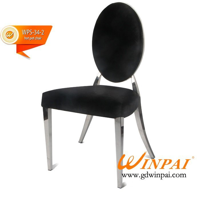 Good quality hot pot chair, dining chair, banquet chair produced by WINPAI