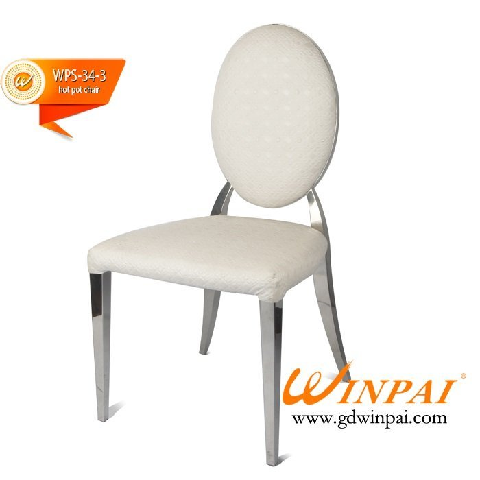 Modern Hotpot Chair,Metal Steel Hot Pot Chair, Western Dining Hotel Restaurant Chair-WINPAI