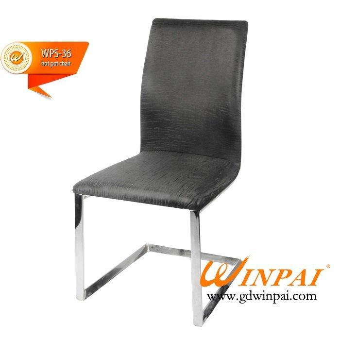 Hot selling hot pot chair,steel banquet chair, restaurant chair, church chair, party chair-WINPAI
