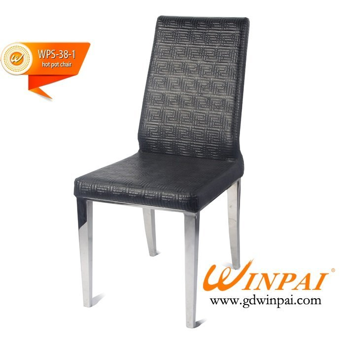 Chinese hot pot chair,steel banquet chair, restaurant chair,party chair-WINPAI