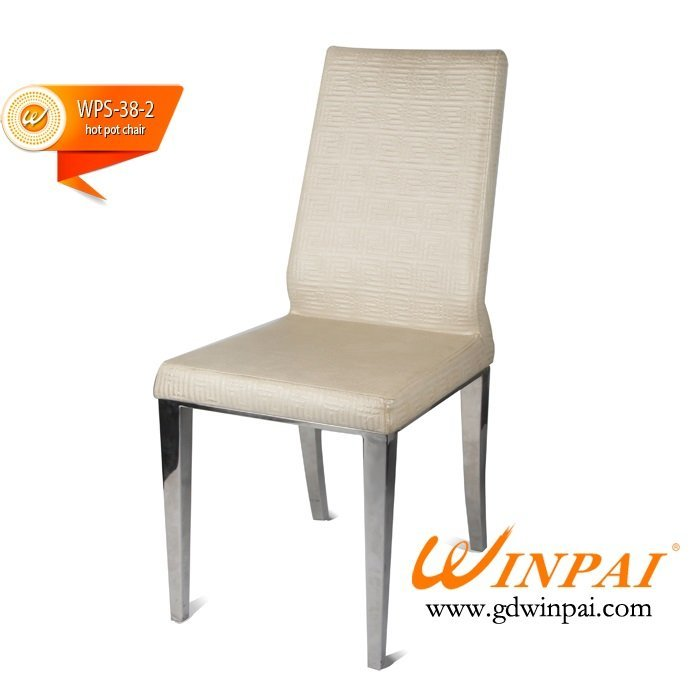 WINPAI hot pot chair,banquet chair, restaurant chair,party chair- OEM
