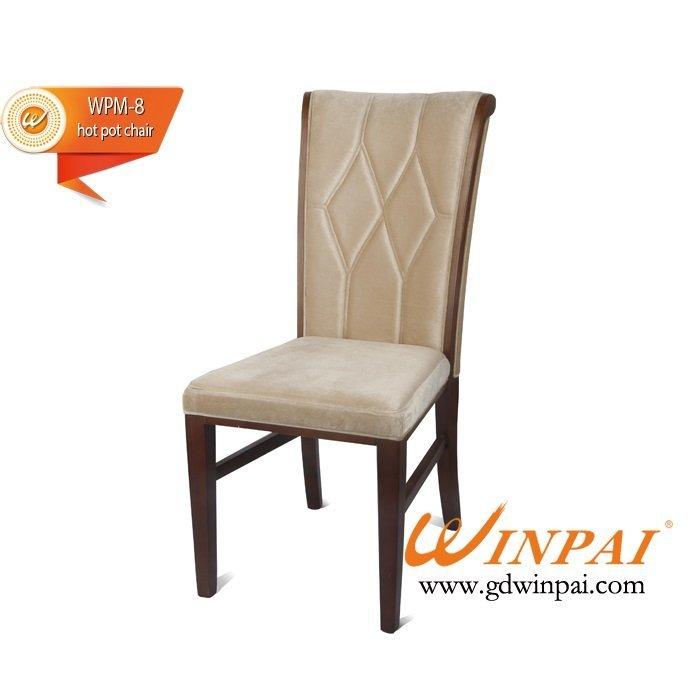 2015 WINPAI Dining Chair,hotel chair,hot pot chair