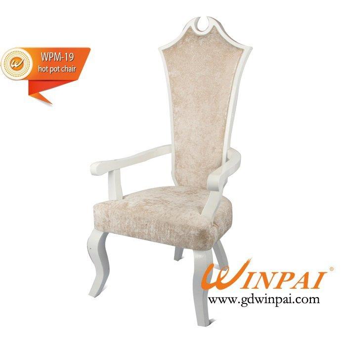 China Modern Hotel,Restaurant, Dining Chairs, Hot pot Chairs ODM-WINPAI