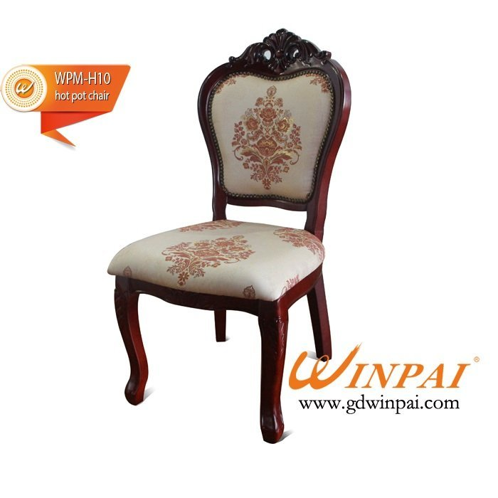 High-end hotel chair,restaurant chair,dining chair-WINPAI Red-brown wooden chair