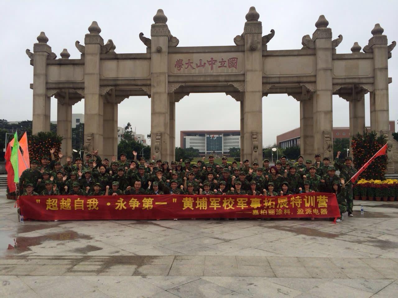 news-Ying Jia Baili, Ying Ying to join the Whampoa Military Academy of military training-WINPAI-img