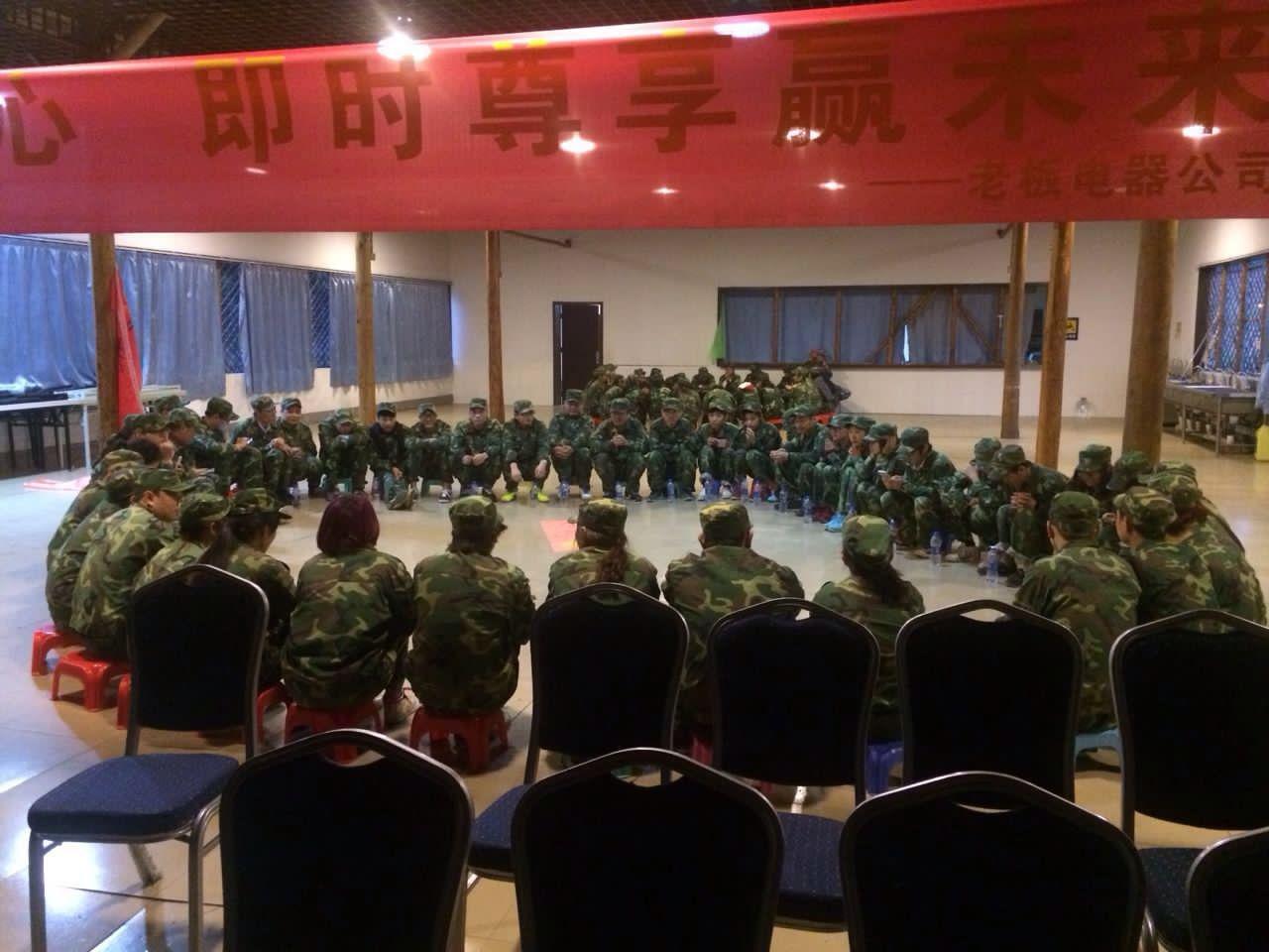 news-Ying Jia Baili, Ying Ying to join the Whampoa Military Academy of military training-WINPAI-img-1