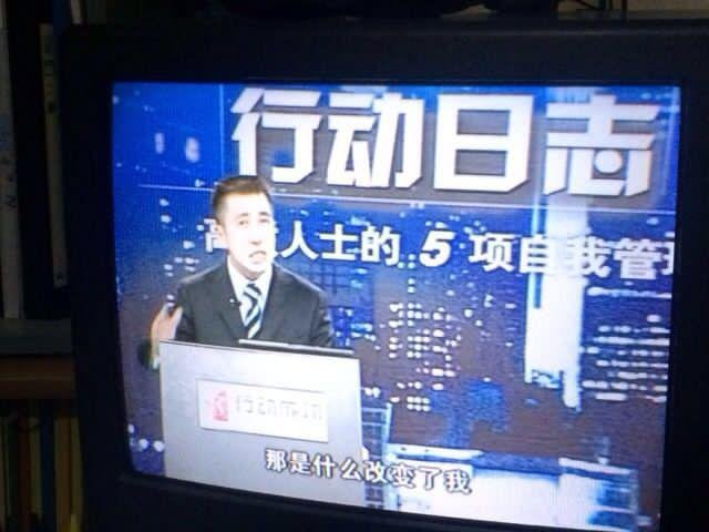 news-WINPAI-img
