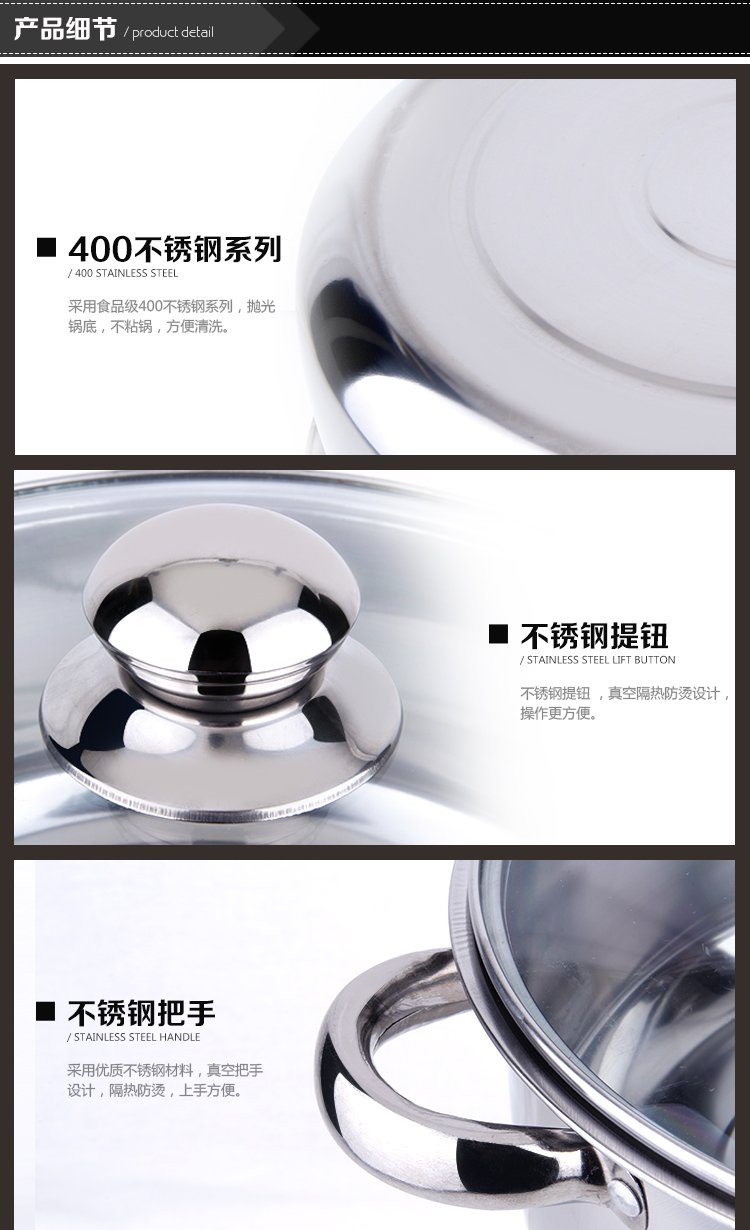 high quality cheap steamer pot conversion Supply for hotel-5