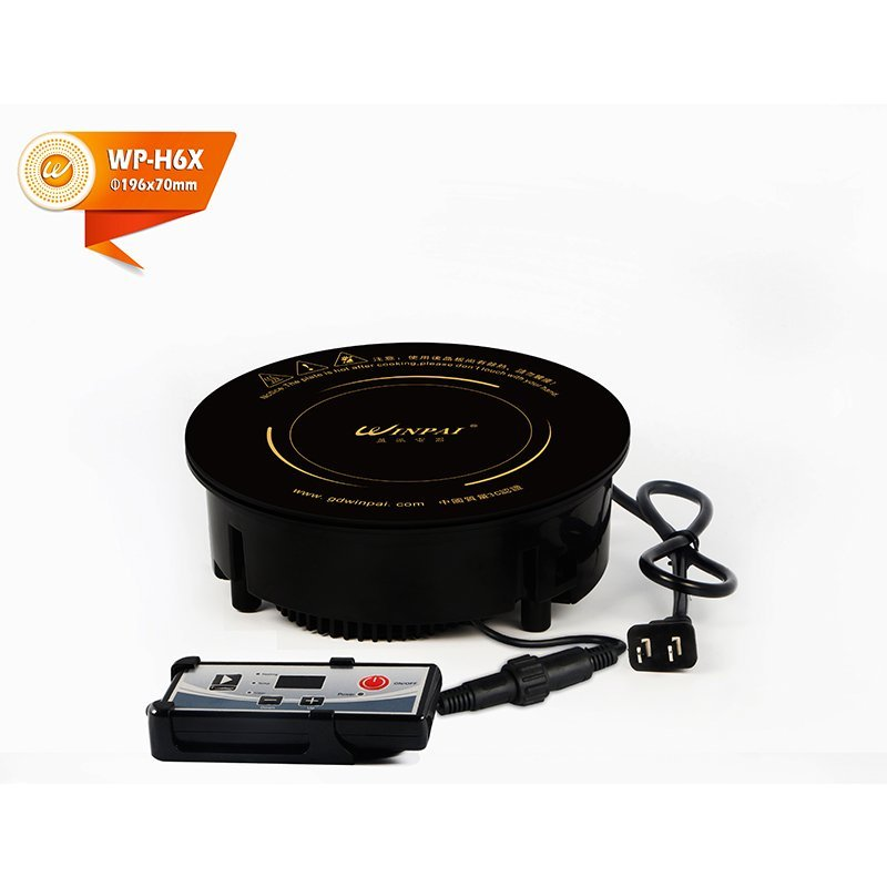 hot pot cooker