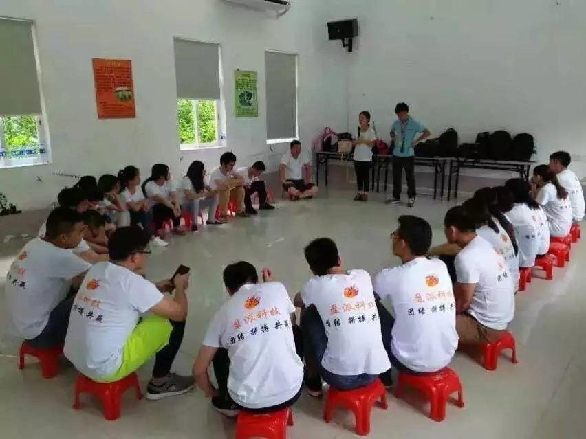 news-Winpai organized 2016 annual employee development activities-WINPAI-img-1
