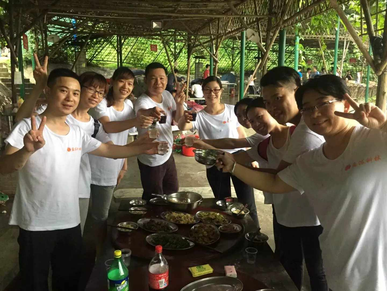 news-WINPAI-Winpai organized 2016 annual employee development activities-img-1