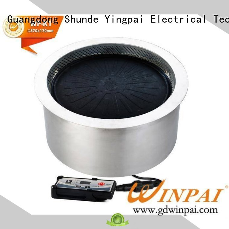 wireless outdoor electric grill round for sale for restaurant