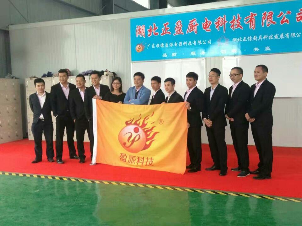 news-Our Hubei Branch Was Founded In September-WINPAI-img