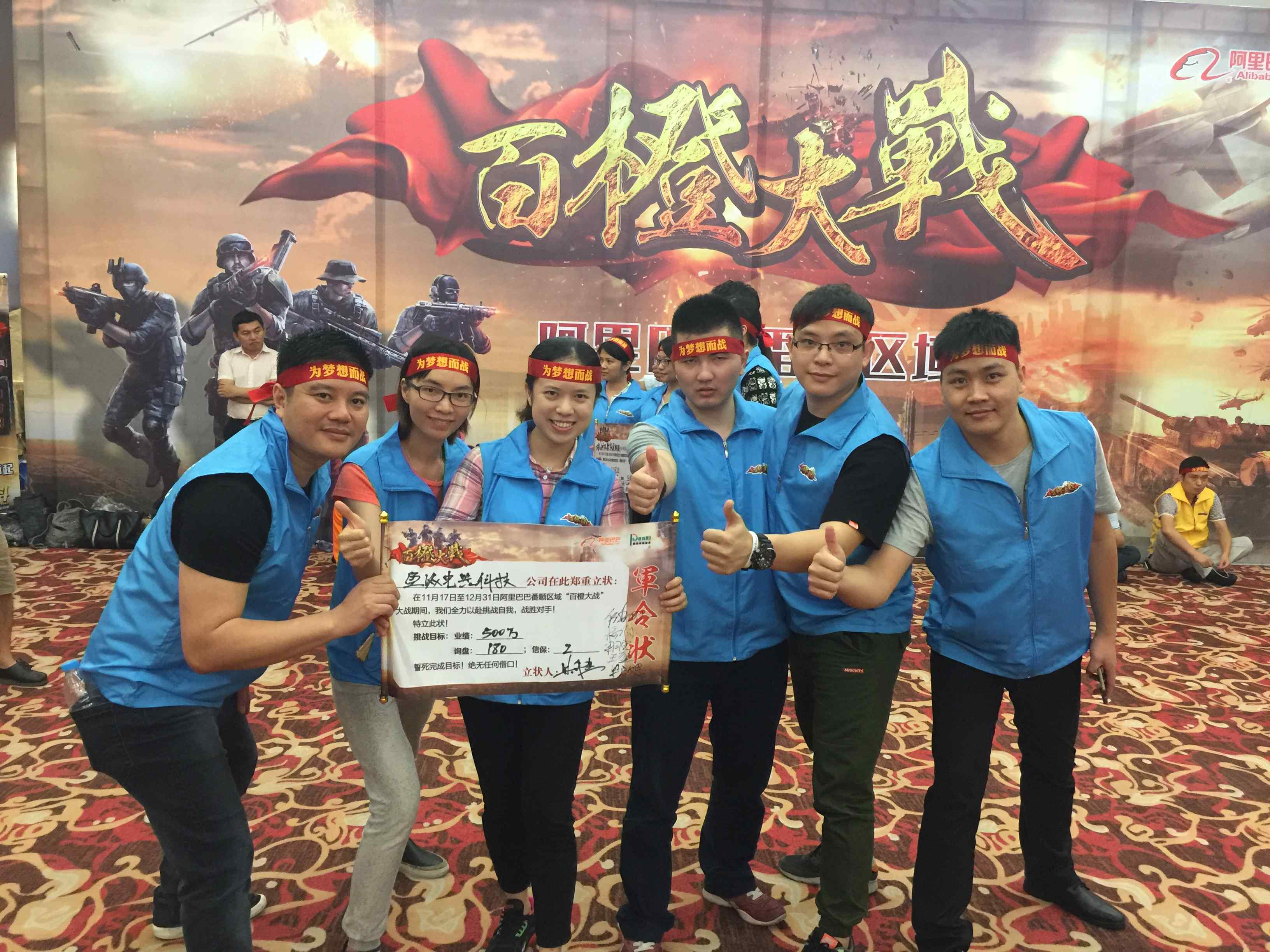 news-Winpai participated in the sales competitions held by Alibaba, sales goal 5 million-WINPAI-img
