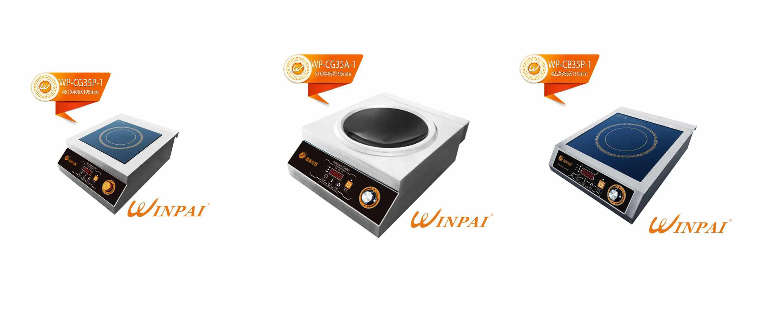 WINPAI New induction burner price Suppliers for restaurant-3