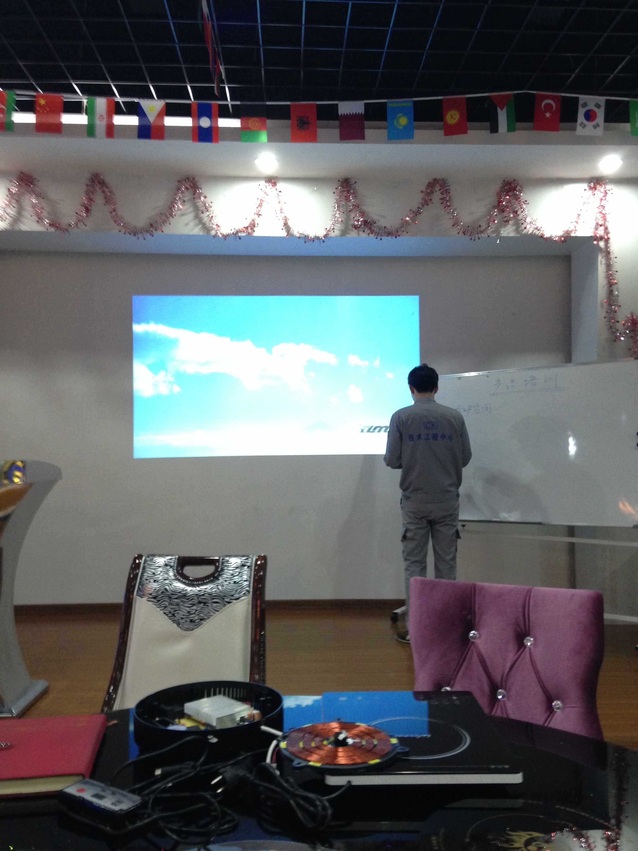 news-Our company held the product knowledge training-WINPAI-img