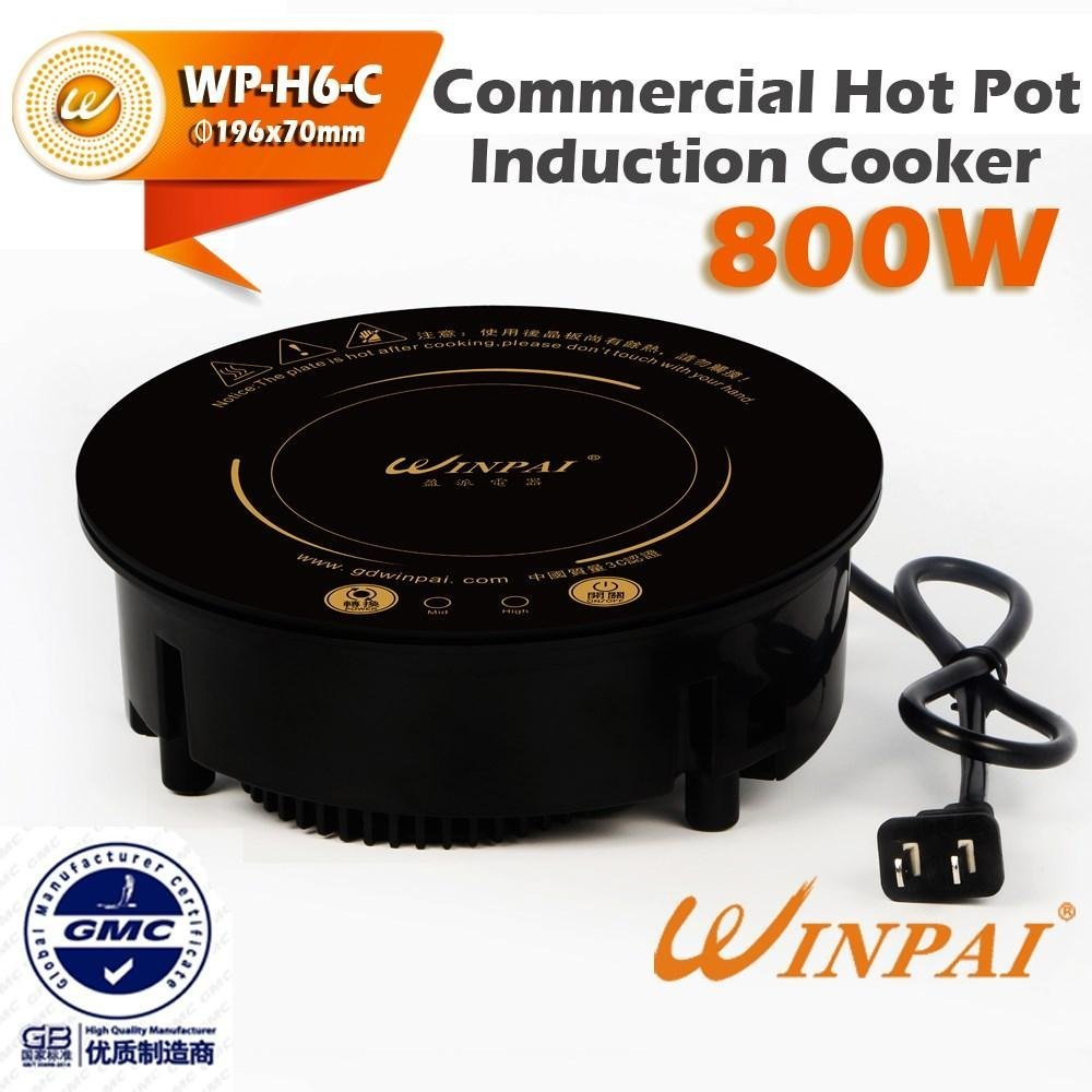 CNWINPAI copper stock pot appliance cooker fashionable restaurant