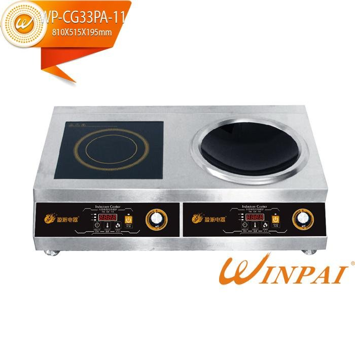 high efficiency best electric induction cooker small supplier for restaurant-2
