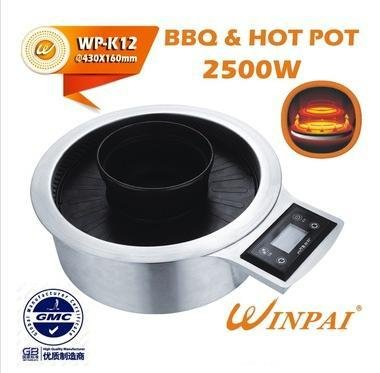 high quality electric bbq grill round wholesale for villa-2